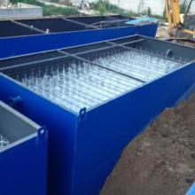 供应处理广电镀污水处理设备