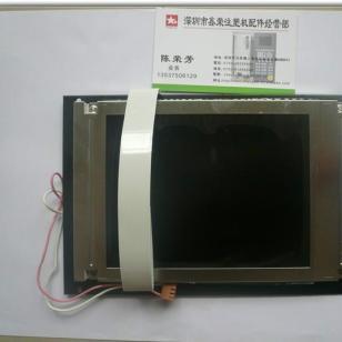 台州市ER057005NC6液晶图片