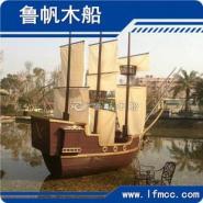 新品户外小型装饰海盗木船图片