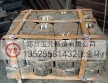 供应高锰钢锤头  高铬锤头破碎机耐磨高锰钢锤头供应商批发
