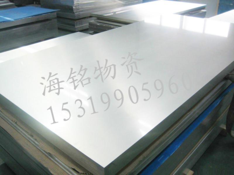 供应不锈钢板专业生产厂家