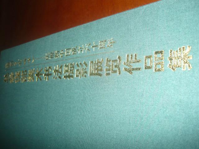 供应精装书印刷34广州精装书印刷价格,广州包精装书印刷厂家