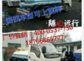 供应浙江乐清市市镇环卫绿化的洒水车