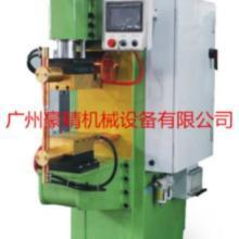 供应中频凸焊机