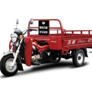 供应福田五星200ZH-11(JN)三轮摩托车-三轮摩托车图片,三轮摩托车配件