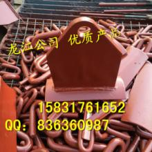 供应垂直力吊板XG1水平力吊板XG2 单孔吊板 U型吊板龙江供应批发