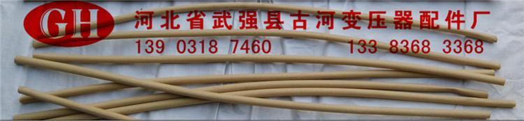 供应皱纹纸管12×16