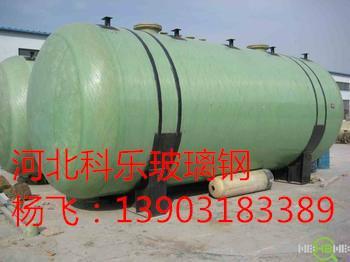供应河北玻璃钢消防水池价格优质量好