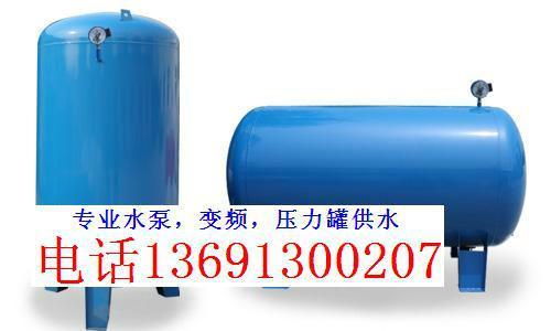 供应北京密云油罐压力罐加工