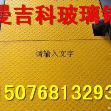 供应上海玻璃钢格栅|玻璃钢格栅防滑板|玻璃钢格栅最低出厂价图片
