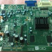 承接SMT打样小批量贴片插件焊接图片