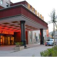青海香巴林卡酒店装修设计图片