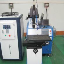 供应顺德激光焊接机质量/电视机框架激光焊接设备批发