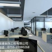 广东现代办公室装饰报价图片