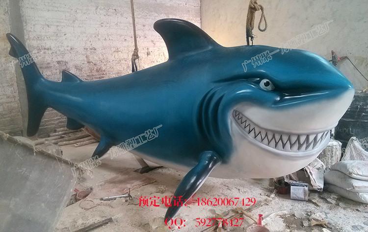 海底总动员卡通动漫玻璃钢鲨鱼雕塑图片|海底总动员