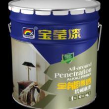 供应油漆厂家直销价格优惠货源充足 油漆厂家招商