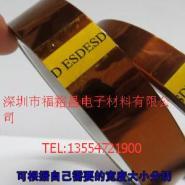 防静电卡普顿高温胶带 防静电PI图片