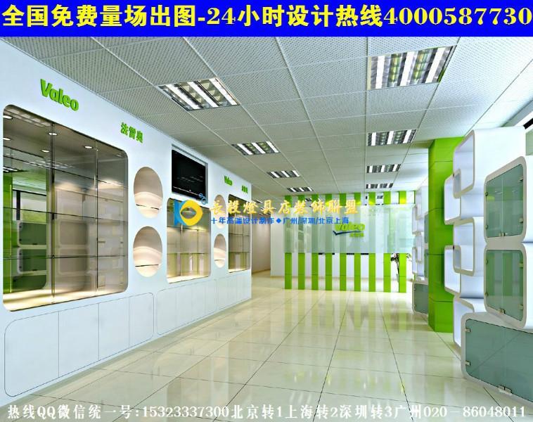 湖南灯饰店装修效果图LED节能灯具展示柜高清图片