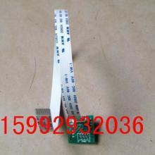 供应用于配件的爱普生4880/4450插座芯片带线