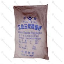 供应用于涂料|印染行业的95%三聚磷酸钾