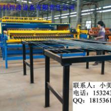 供应用于飞机场护栏网 小区护栏 建筑网片的安平焊网机图片