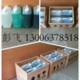 供应北京电刷镀溶液