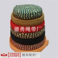 腰带编织带弹力编织带