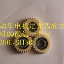 供应订做电动车电机齿轮