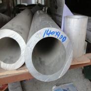国标6063合金铝管6061空心环保铝管图片