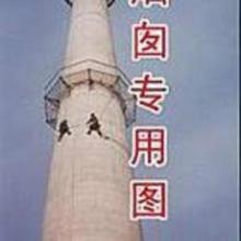 供应砖烟囱脱硫,淮安烟囱脱硫防腐,烟囱脱硫防腐用什么材料最好?