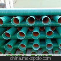供应陕西玻璃钢复合管批发