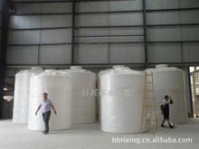 供应天津外加剂专用10吨塑料储罐