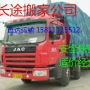 北京到丽江物流公司整车零长途搬家图片