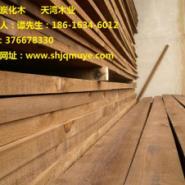 北京深度碳化木厂家图片