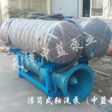 供应卧式轴流泵