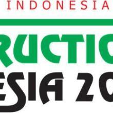 供应印尼建材展印尼建筑材料展招展批发