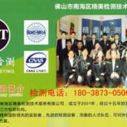 惠州市废水中金含量化验检测中心图片