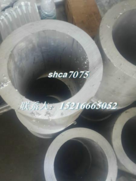3铝管图片/3铝管样板图 (1)