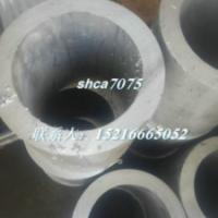高质量铝管317*25铝管现货