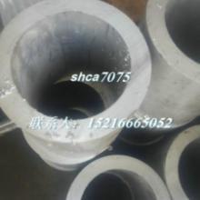 供应2014铝型材81*54铝管品质保证批发