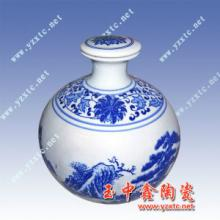 供应陶瓷酒瓶设计景德镇玉中鑫陶瓷厂