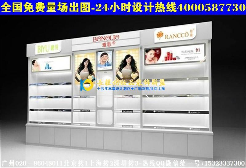 v平面杭州家用电器专卖店装修设计效果图(爱易138平面家庭设计图图片