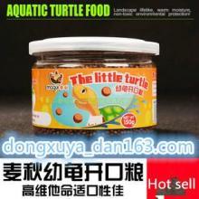 供应龟粮膨化机