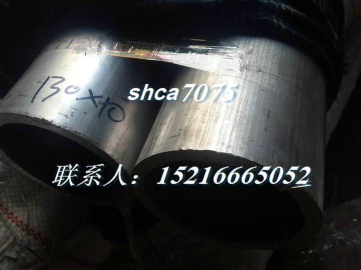 铝管2A12铝合金管材70*10 80*20 85*20现货航空硬铝材质2A12铝板铝棒零切铝型材