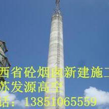 咸阳烟囱内壁防腐公司图片