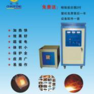汽车U型螺栓折弯热处理设备超省电图片