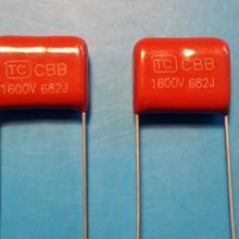 供应广东CBB81有机薄膜电容生产厂家