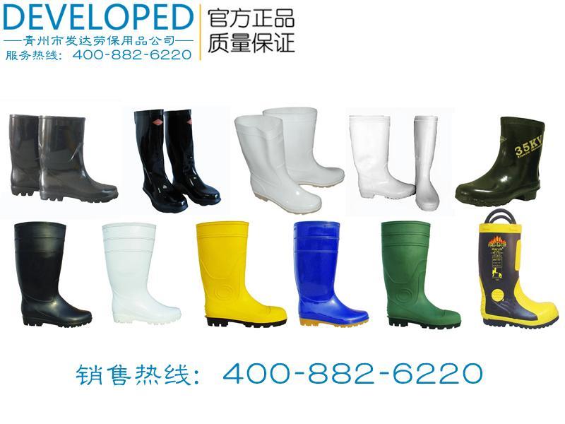 防滑水靴 实惠的青州雨靴 厂家直青州雨靴