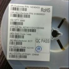 供应RF测试座818000531连接器PCB测试座图片