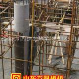 供应建筑圆模板木制圆模板清水模板
